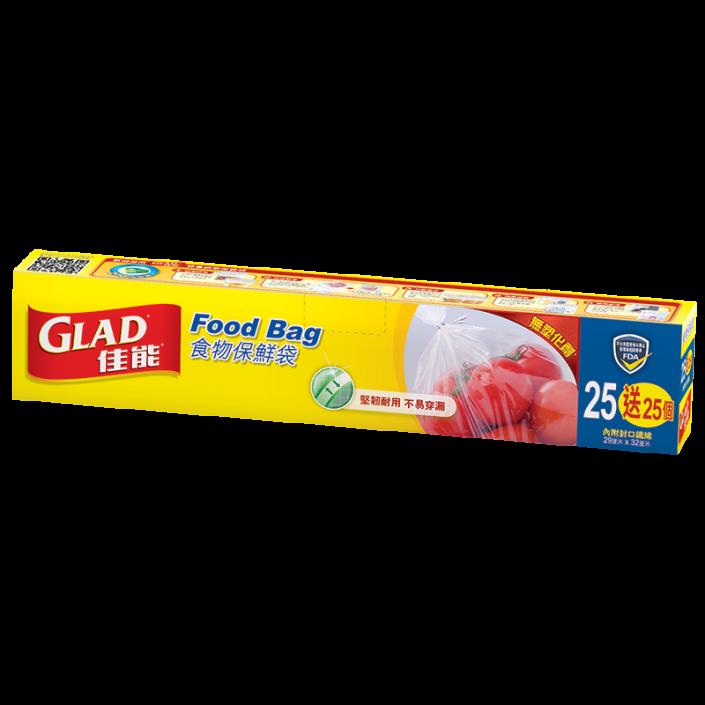 佳能食物保鮮袋盒裝 細袋(25送25個裝)