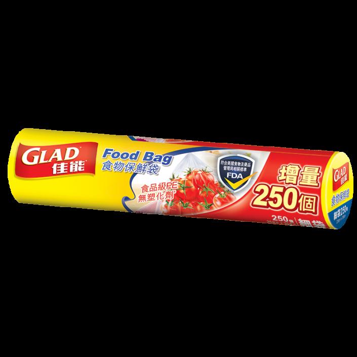 佳能食物保鮮袋卷裝 細袋(250個裝)
