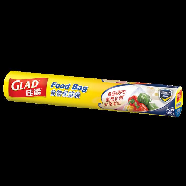 佳能食物保鮮袋卷裝 大袋(100個裝)